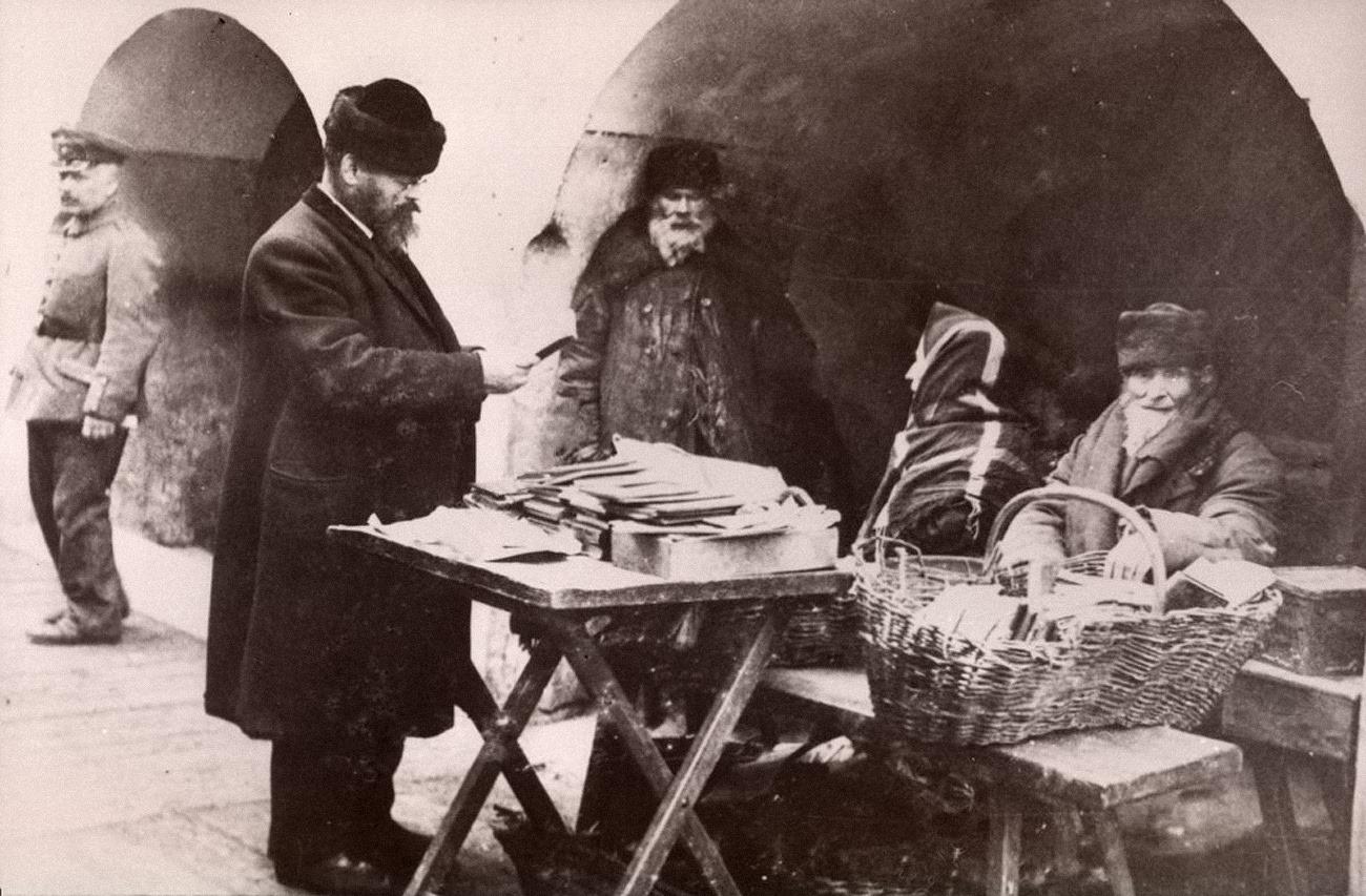 1915 - 1917. Книготорговцы во дворе Большой синагоги