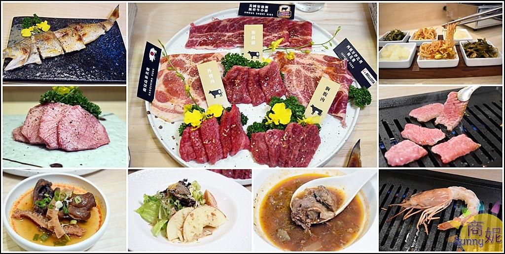 台中最狂吃到飽新推出日本A5和牛燒肉單人套餐。佐賀野仁。一人獨享頂級海陸美味 打卡再送穀飼牛舌太超值!