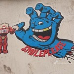 Streetart Leipzig Plagwitz