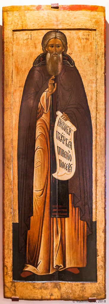 Преподобный Сергий Радонежский. Икона XVII века.