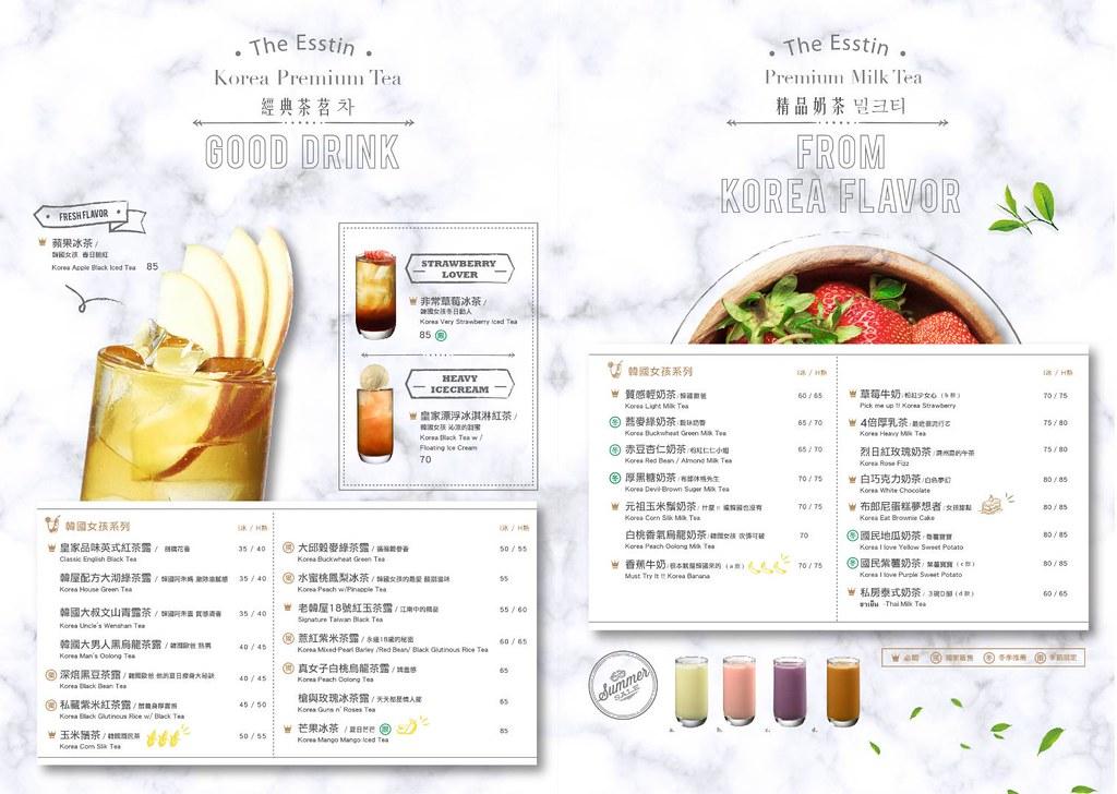 壹善亭 台中冰品 menu菜單02