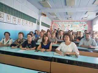 «Наукові студії» для вчителів хімії та біології