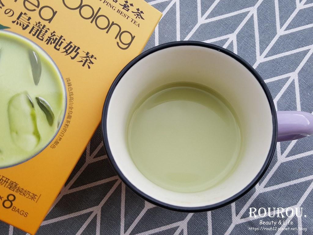 金品茗茶高山金の烏龍純奶茶7
