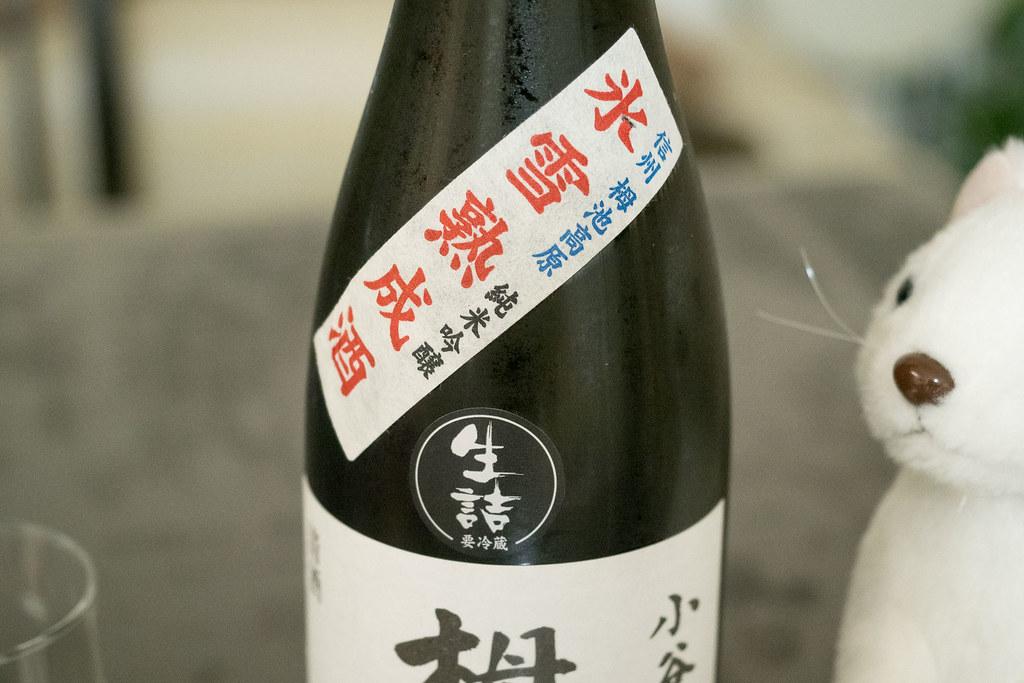 Tsuganomori-2