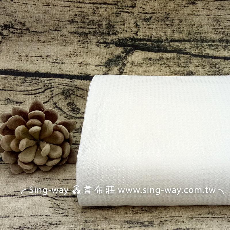 三角形 素面 簡約 無印 服裝 手工藝DIY布料 390296
