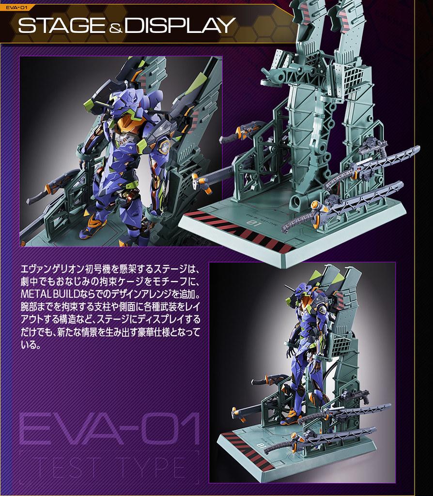 【更新官圖&販售資訊】擁有鋼鐵肌肉的巨人 METAL BUILD《新世紀福音戰士》EVANGELION 初號機(エヴァンゲリオン初号機)
