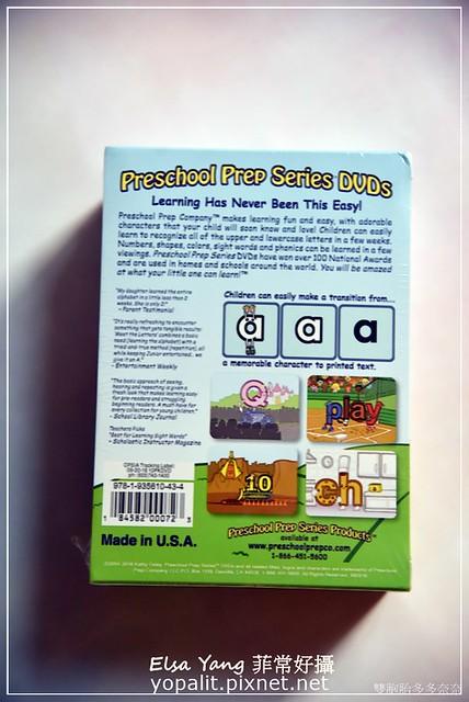 perpschool dvd