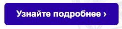 кнопка1