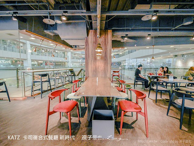 KATZ  卡司複合式餐廳 新時代 91