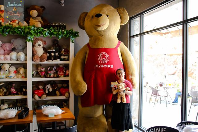 |新竹好去處|東區—超級可愛的小熊博物館