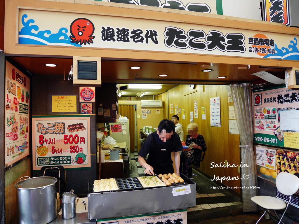 日本九州小倉旦過市場 (6)