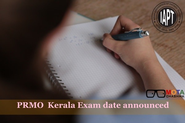 prmo kerala exam date announced