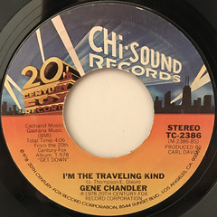 GENE CHANDLER:GET DOWN(LABEL SIDE-B)