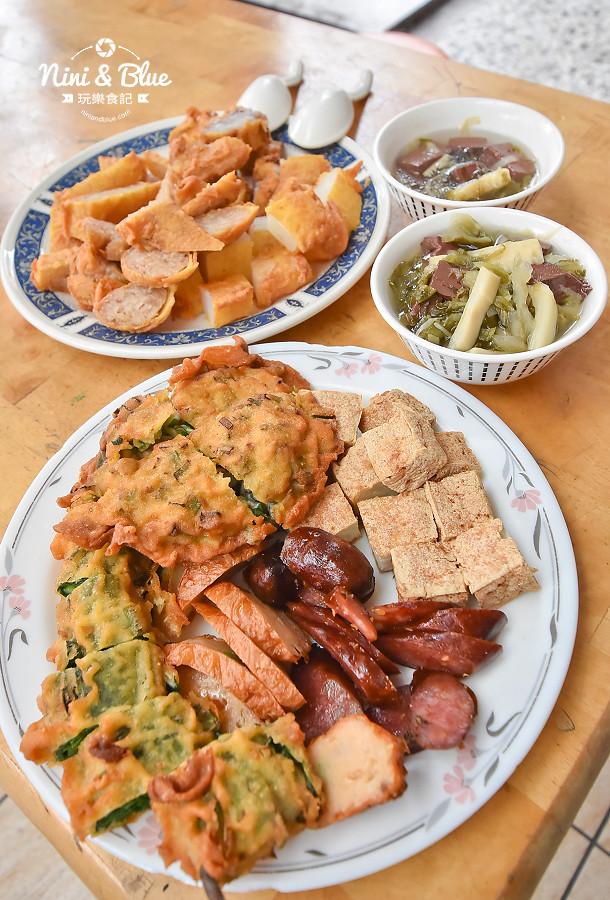 丁記炸粿 台中小吃 炸物 米腸17