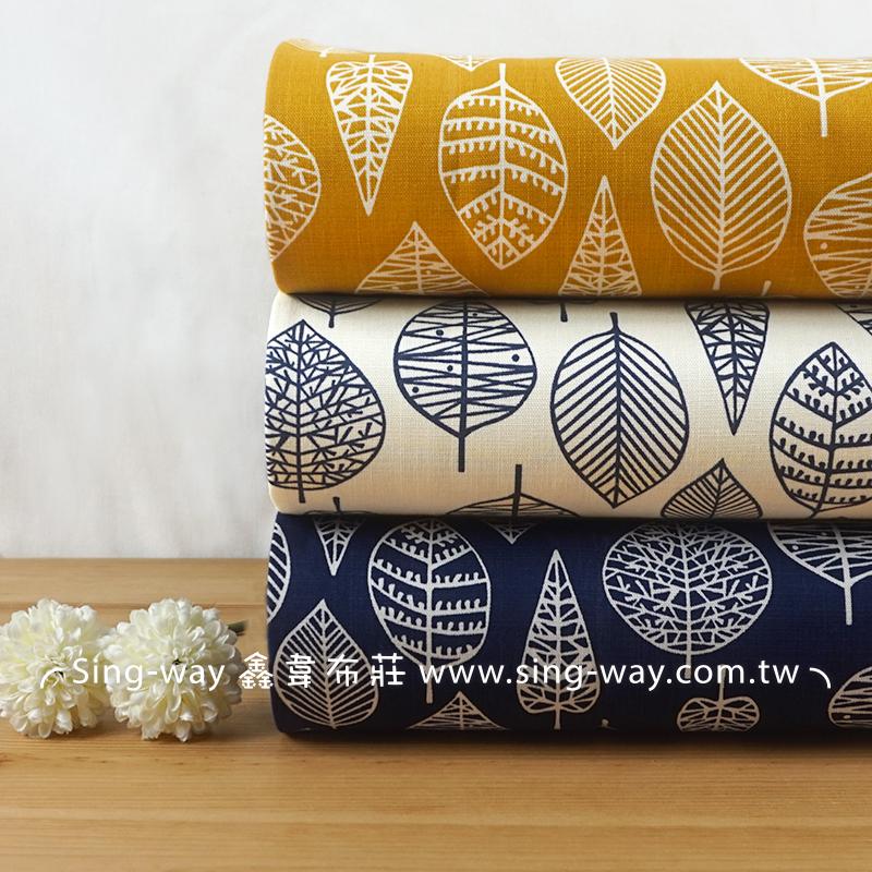扇形葉 變形葉 葉子 手工藝DIY布料 CF550699