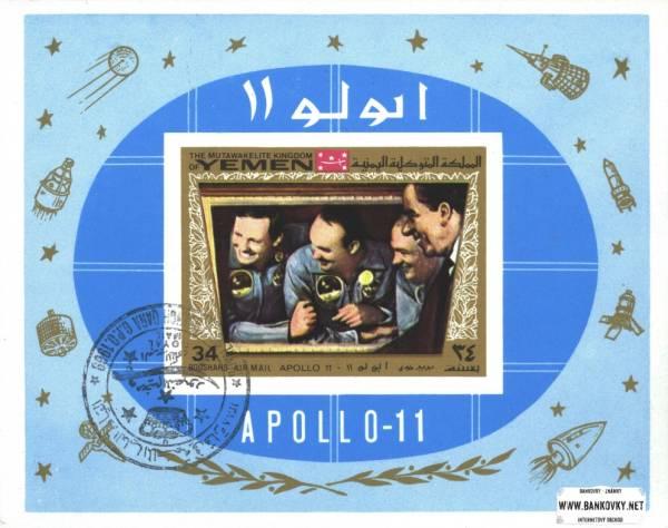 Známka Jemen (kráľovstvo) 1969 Ľudia na mesiaci, raz. hárček