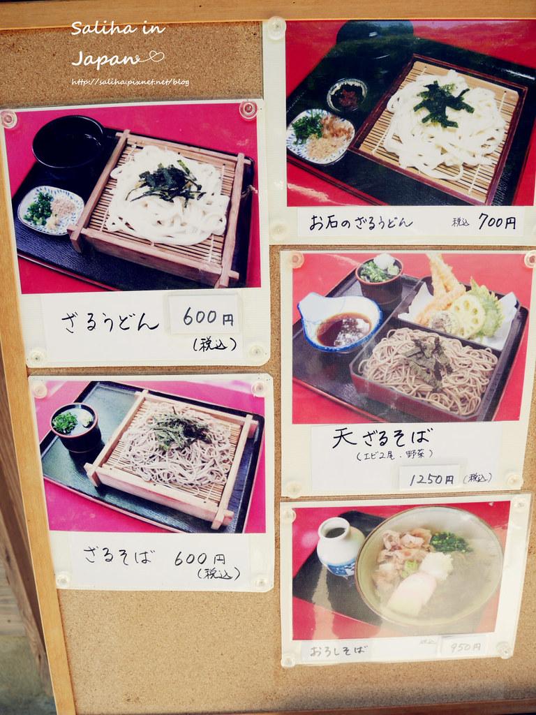 日本九州太宰府一日遊附近茶屋景點推薦 (11)