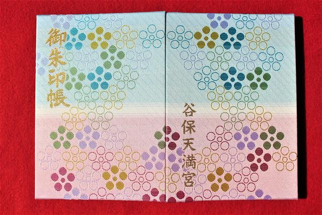 yabotenmangu-gosyuin2002