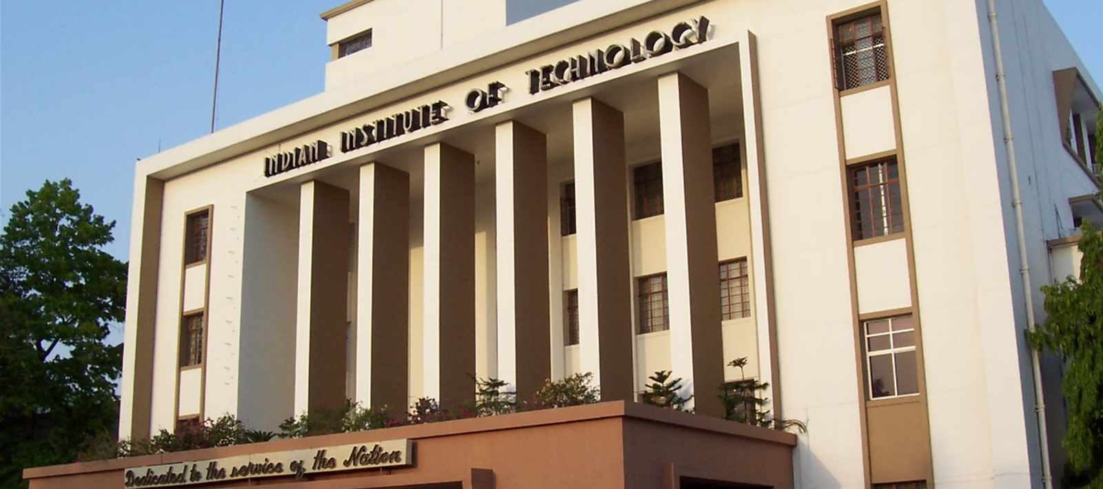 The Indian Institute of Technology in Bombay