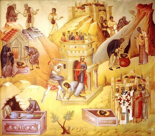 taierea capului Sfantului Ioannis Botezatorul 2018