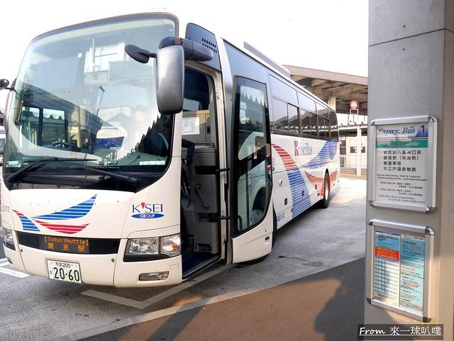 成田機場出入境+keisei bus23