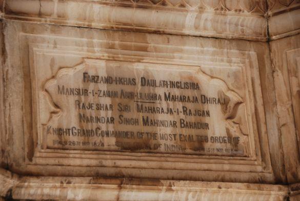 DSC_9695PatialaShahiSamadhanMaharajaNarinderSingh