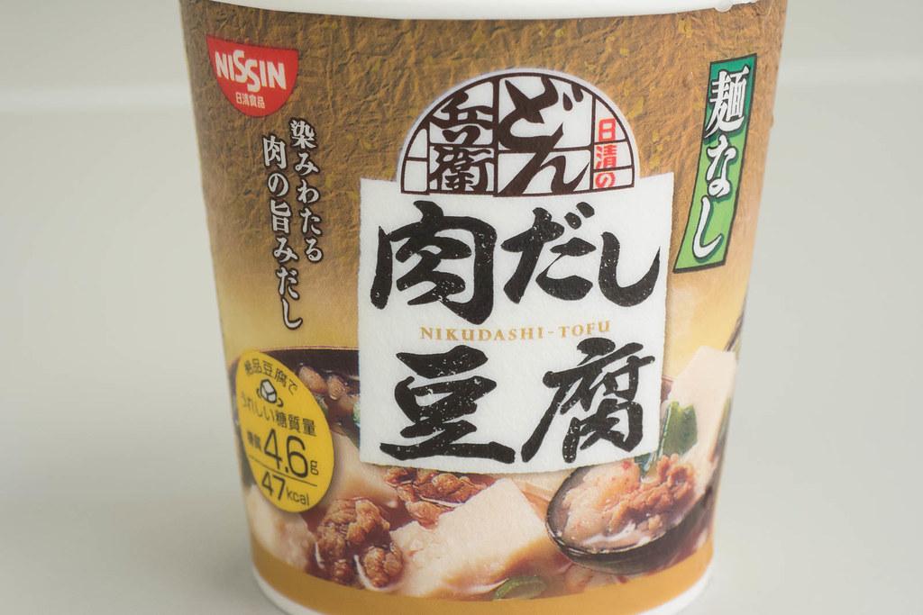 Nissin_mennashi-5