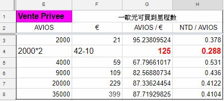 2018-09-06_16-35S1