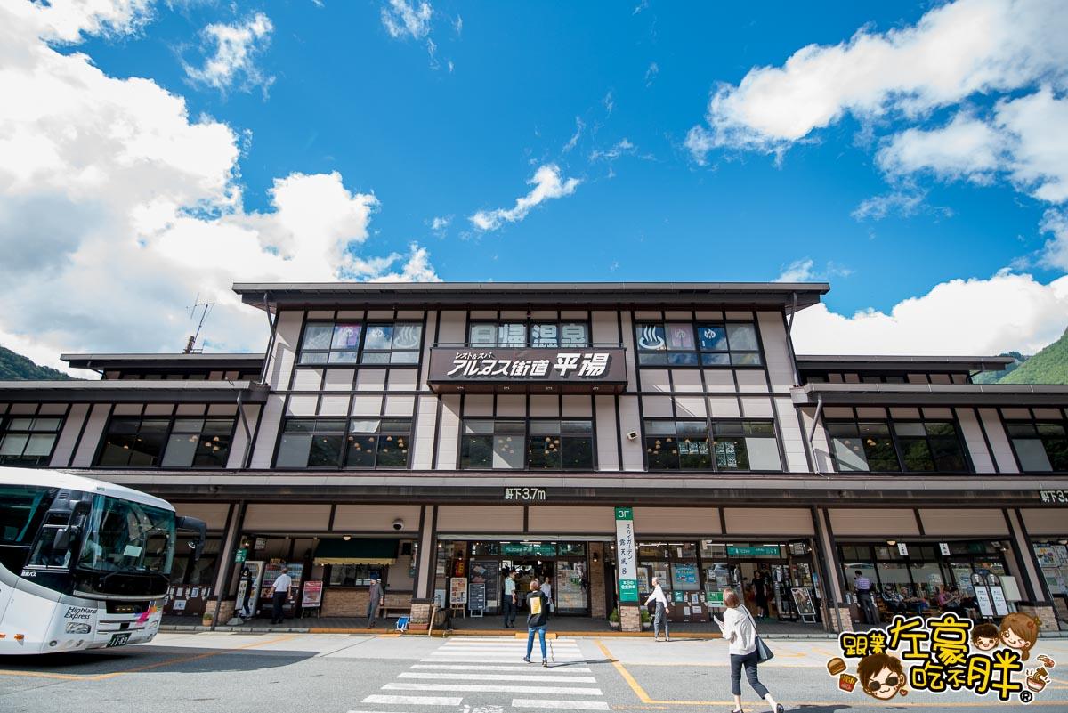日本名古屋 平湯休息站 -昇龍道票卷-1