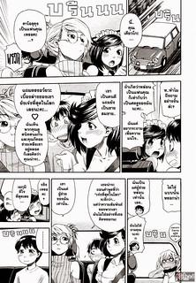 สงครามแม่มด สะกดรัก 5 – [Yamatogawa] Witchcraft Ch.5