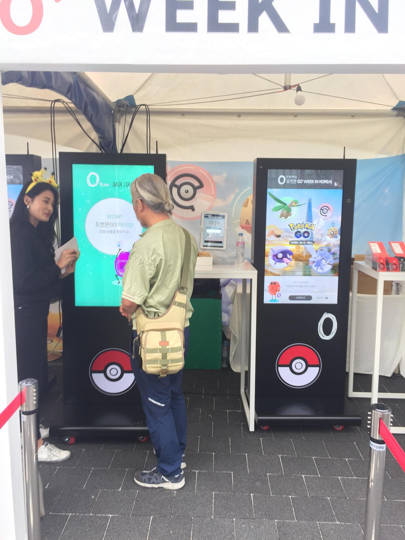 keb_hana_bank_and_sk_telecom_pokemon_go_week_at_pokemon_fest_2018_data_station_interaction