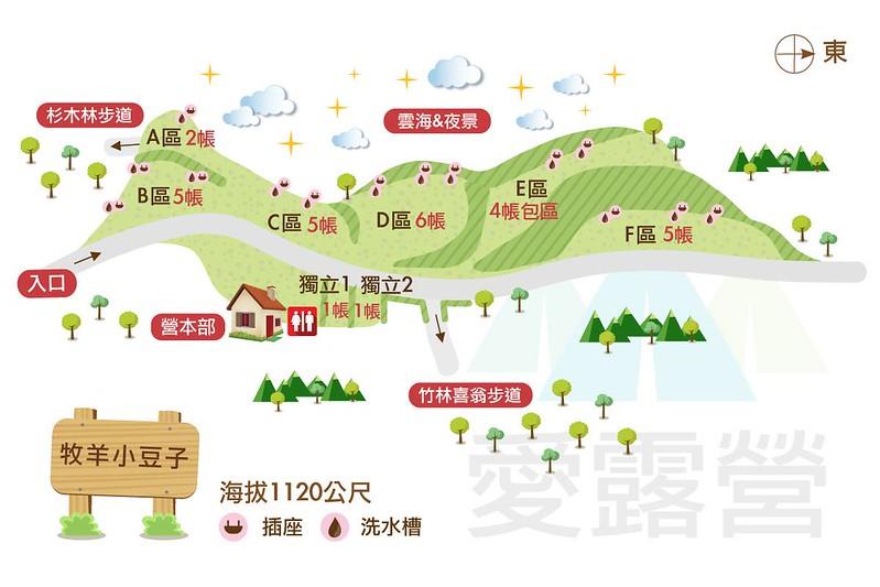 牧羊小豆子露營區 MAP