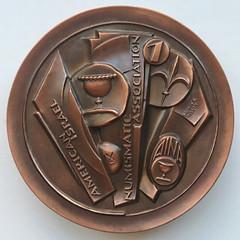 Arkin Shekel Prize Medal reverse