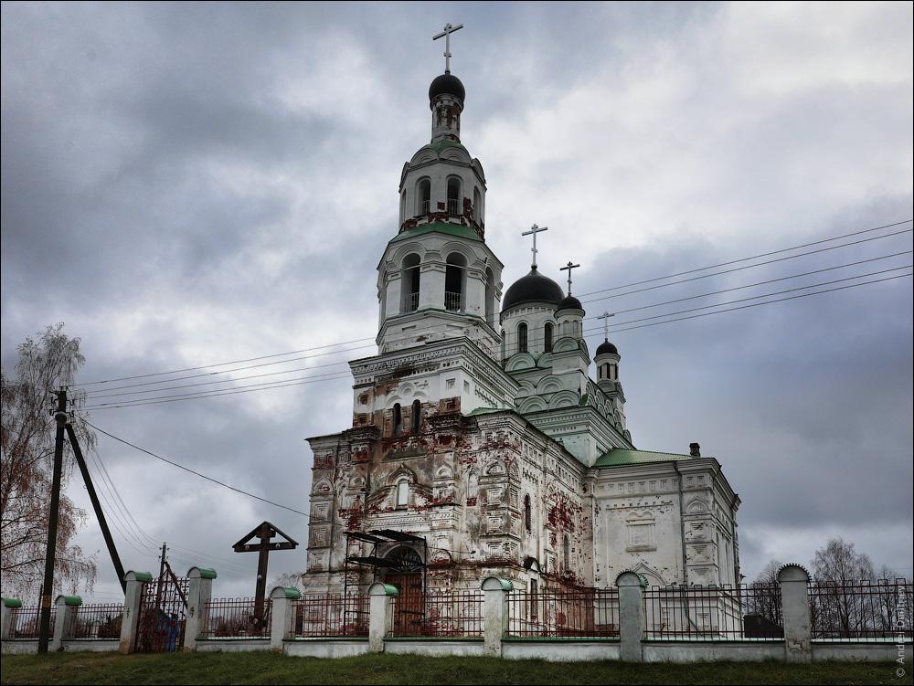 Улла, Беларусь, Церковь Троицкая