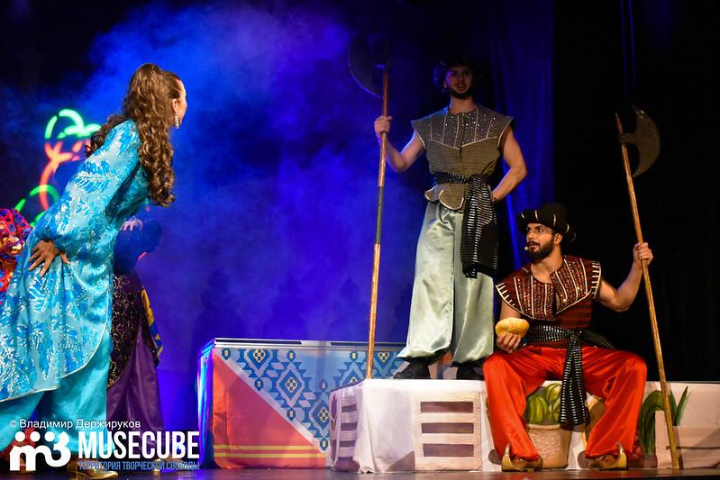 Aladdin_008