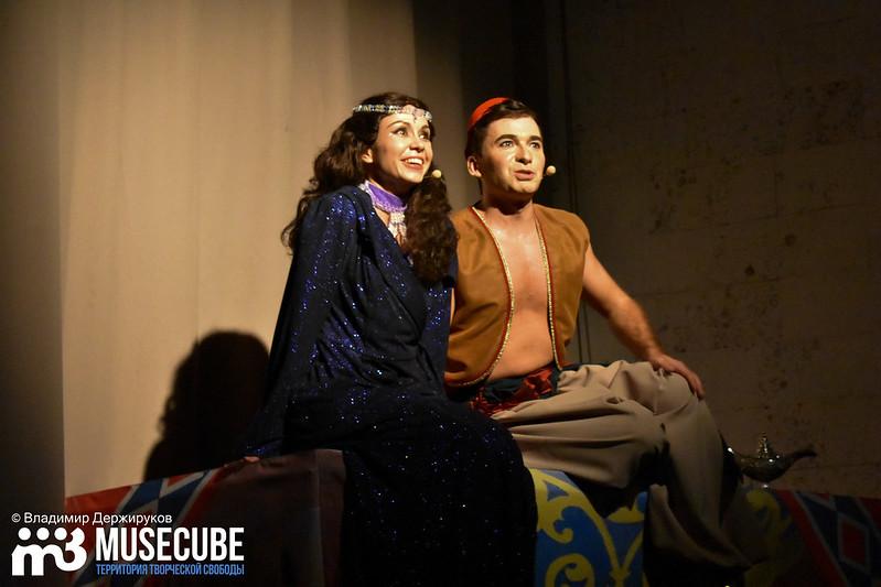 Aladdin_005