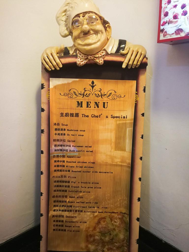 義大利米蘭手工窯烤披薩 台北中山店 Milano Pizzeria Taipei (133)