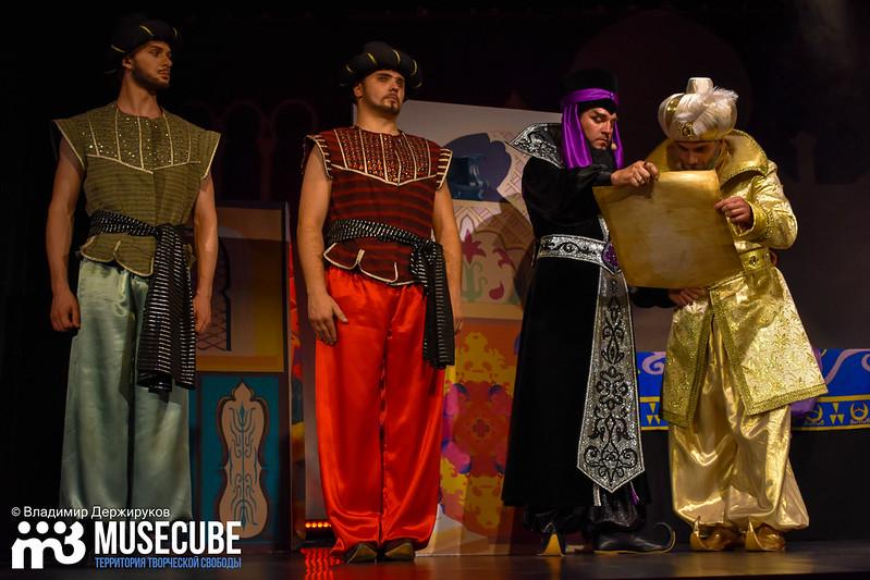Aladdin_021