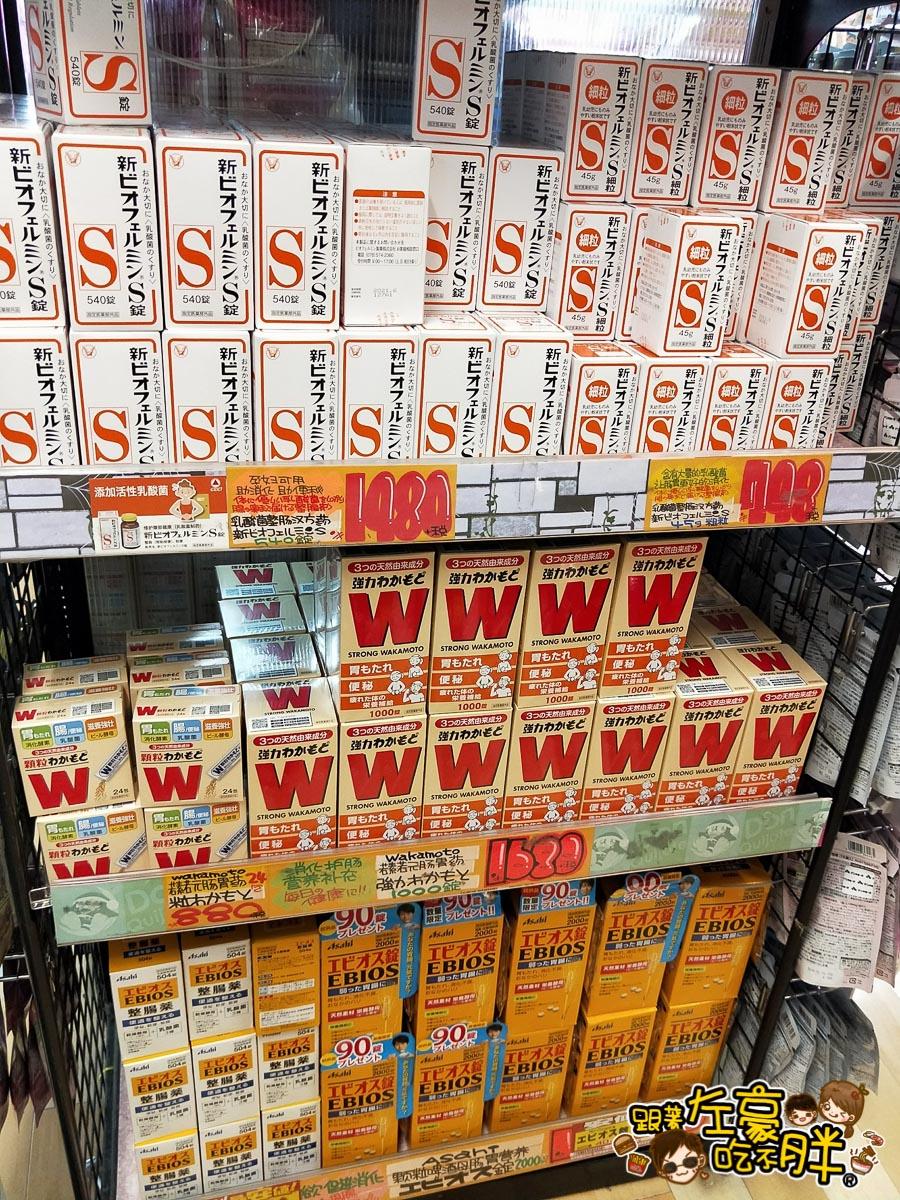 驚安的殿堂唐吉訶德(日本免稅商店)-45