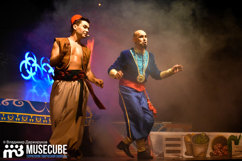 Aladdin_014