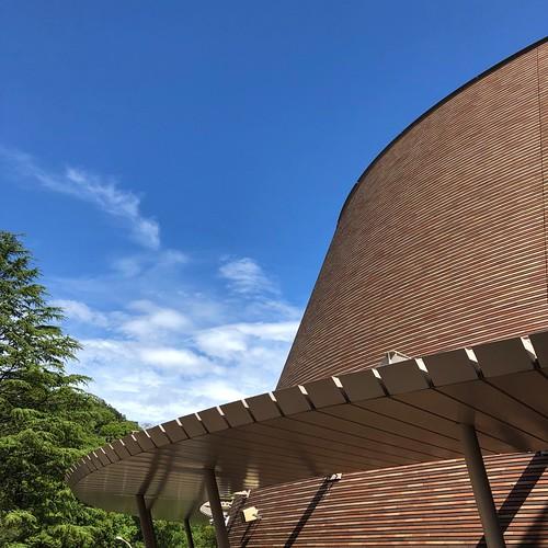 川崎市生田緑地 かわさき宙と緑の科学館