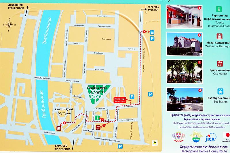 Карта центральной части Требине с достопримечательностями