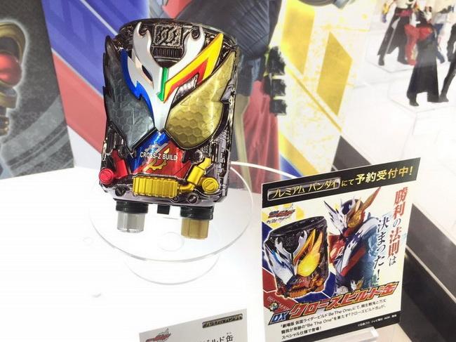 20th Heisei Kamen Rider Series_23