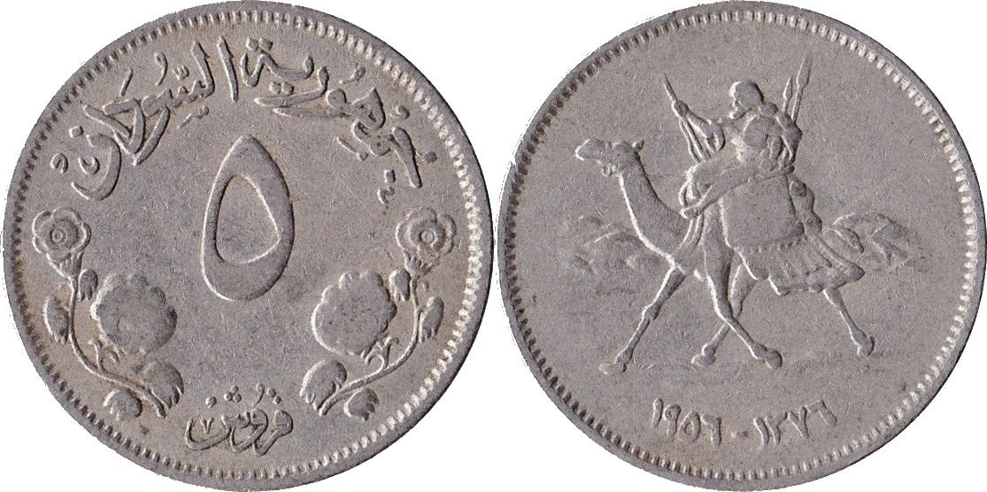 [url=https://flic.kr/p/2aJDBfu][img]https://farm2.staticflickr.com/1874/44458534012_0a0457c8fd_o.png[/img][/url][url=https://flic.kr/p/2aJDBfu]Sudan coin with camel postman[/url] by [url=https://www.flickr.com/photos/am-jochim/]Mark Jochim[/url], on Flickr