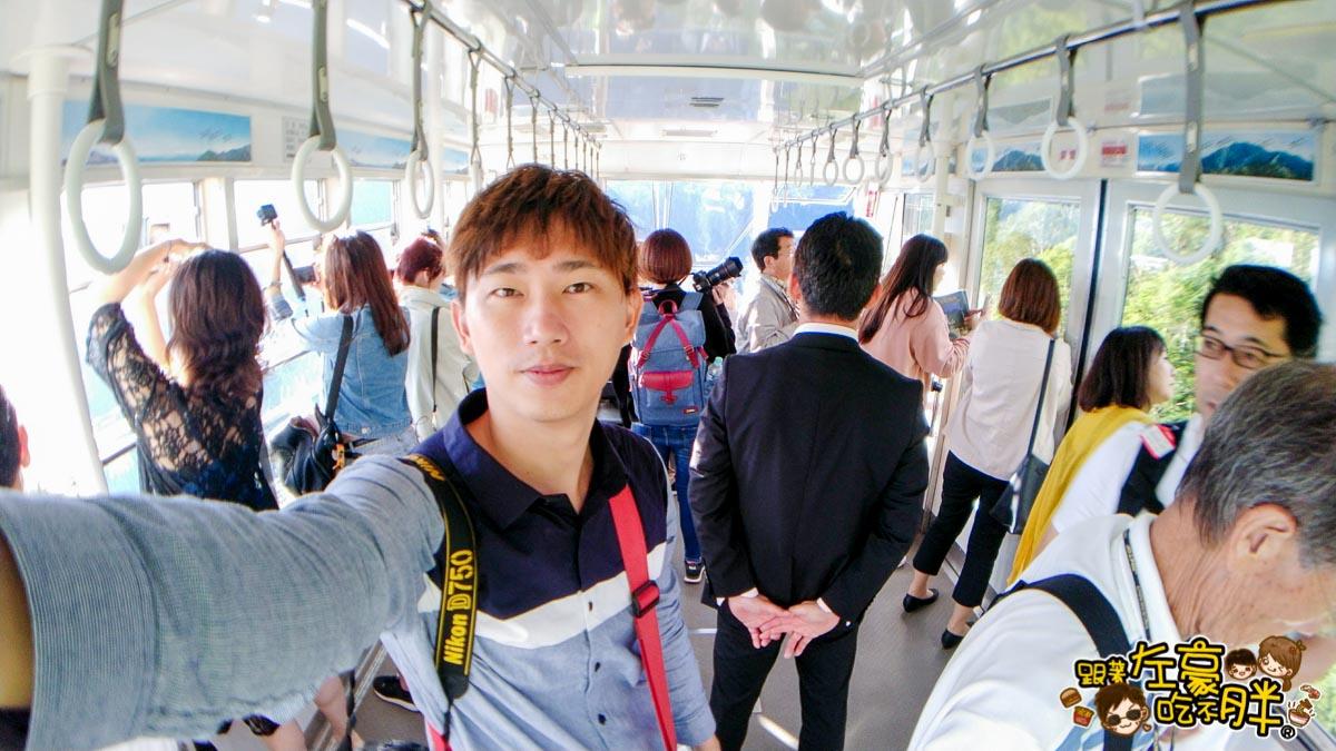 日本名古屋新穗高高空纜車(昇龍道票卷)-56
