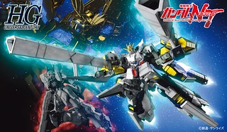 Is it a Meteor? Or a GPO3D?  Oh, it's the HGUC 1/144 Narrative Gundam (Equipment A)!
