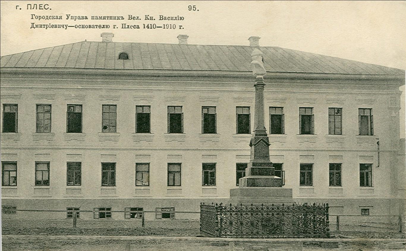 Городская Управа на Соборной горе и памятник Вел.Кн.