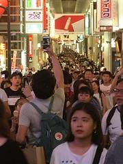 Shinsaibashi Shopping Arcade, Shinsaibashi