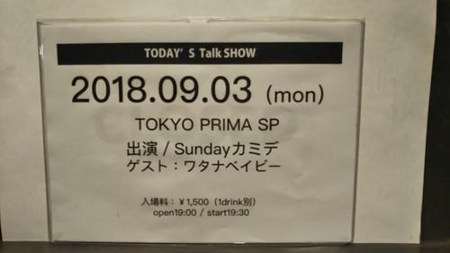 「TOKYO 月曜プリマ」公開生放送