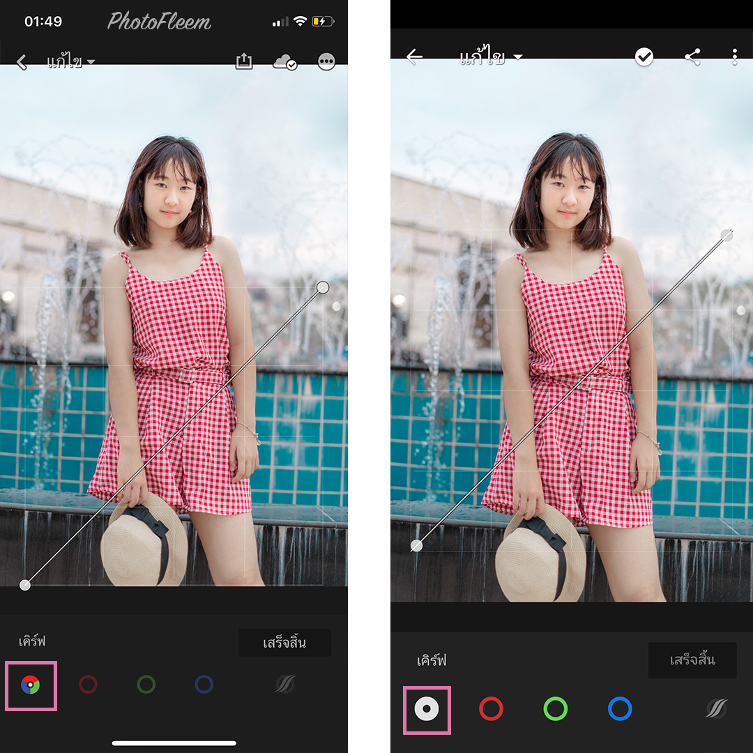 Lightroom-ios-android05